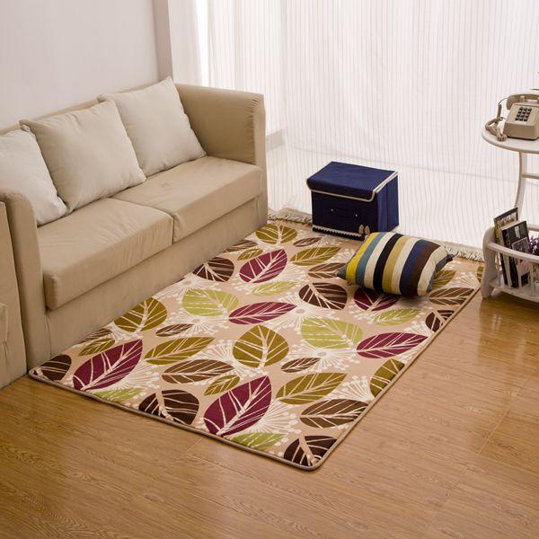 珊瑚绒现代简约客厅茶几卧室地毯