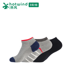 Hot spring and autumn men short socks thin solid color combination short socks stockings 83W155701