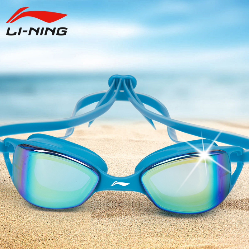 李宁泳镜男女高清大框防雾防水专业竞速游泳眼镜立体液态硅胶镜圈