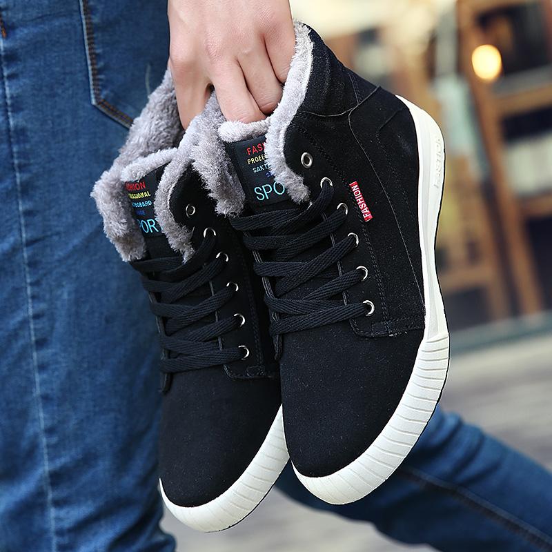 青少年冬季男鞋加绒棉鞋加厚冬鞋学生保暖高帮板鞋大码加棉潮鞋子