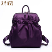 Sky nylon backpack girl Korean version Institute Oxford cloth waterproof wind simplicity backpack light schoolbags