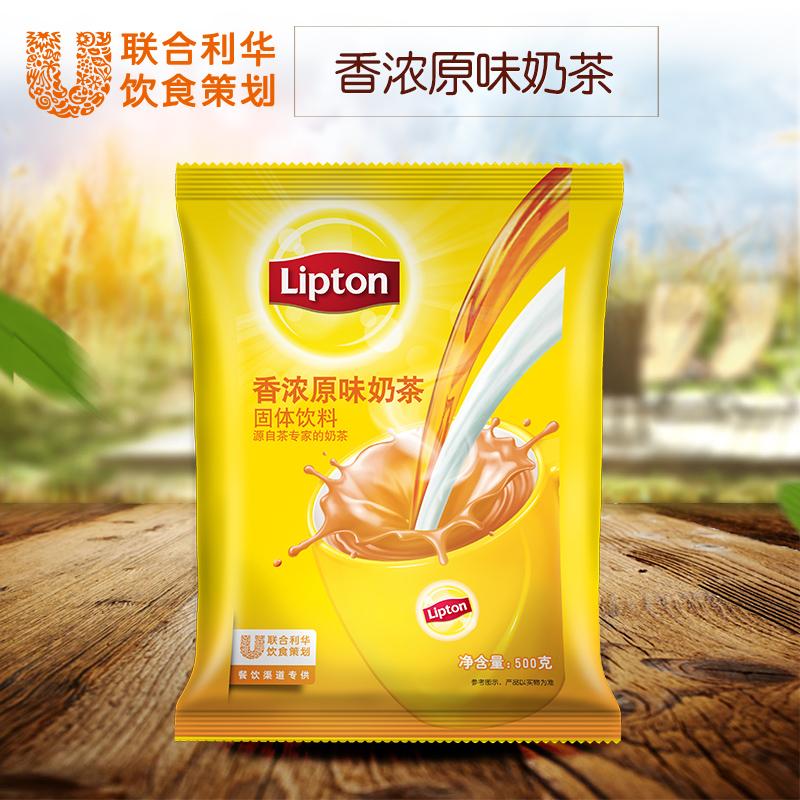 立顿Lipton香浓原味奶茶 500g 速溶餐饮酒店冲饮品袋装
