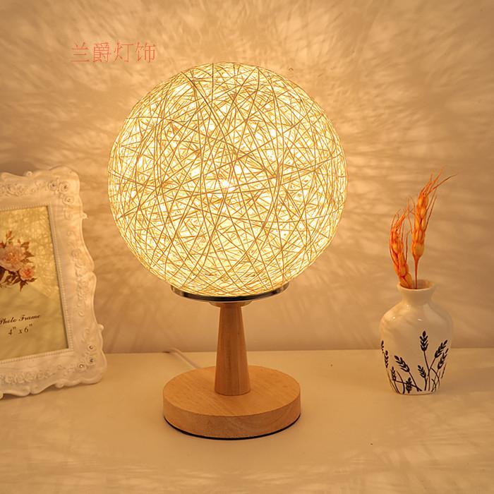 卧室床头灯创意时尚台灯简约现代装饰台灯小夜灯田园麻线藤球台灯-兰爵灯饰