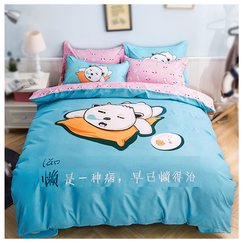 卡通简约磨毛床上四件套1.5/1.8m米2.0双人被套床单学生用品套件