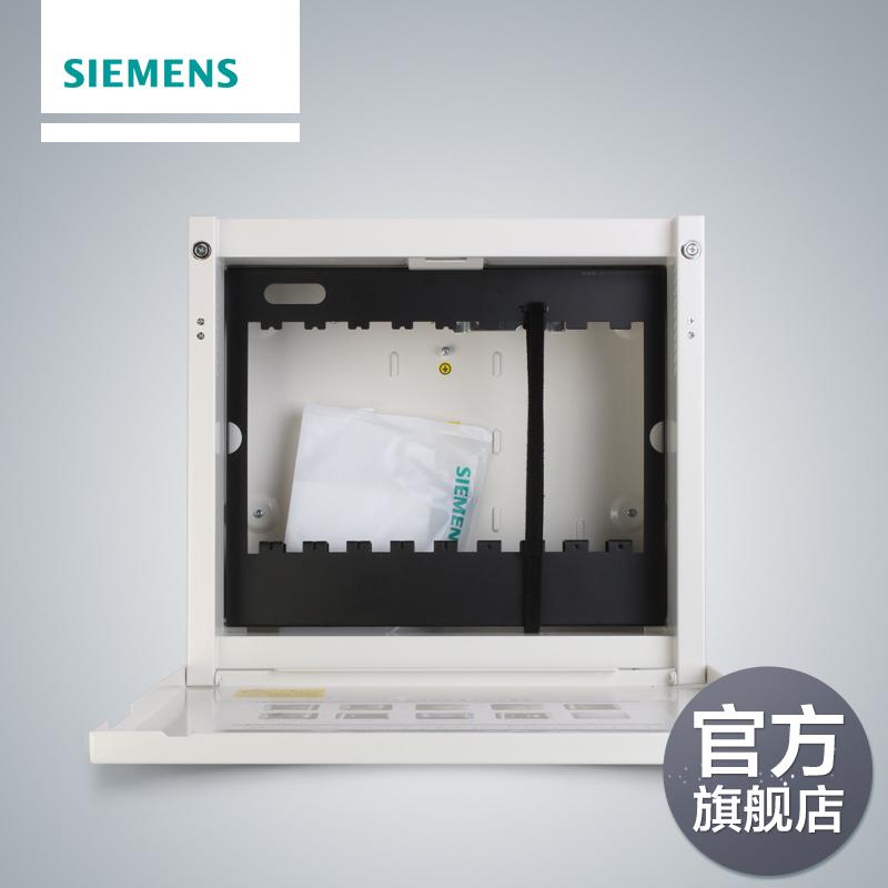 西门子弱电箱十位箱体(光线猫位置,含理线架)(不含模块)旗舰