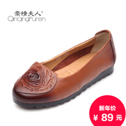 Fall 2015 the new MOM and flower middle and old aged women's shoes shoes genuine leather soft shoes flat bean shoes non-slip