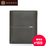 Honggu red Valley short bi-2015 counters authentic business casual leather men's wallet 9002