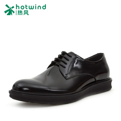 Hot business dress shoes men's shoes with a round head shoe Derby of England shoes men 61W5787