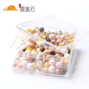 Yun Gaishi jewelry loose beads DIY hand-beaded transparent plastic storage boxes boxes materials tools wholesale