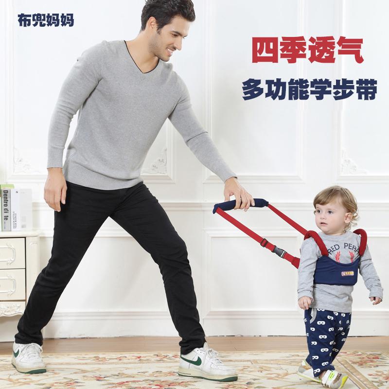布兜妈妈婴儿宝宝春夏季透气提篮多用学步带走路儿童防走失学行带