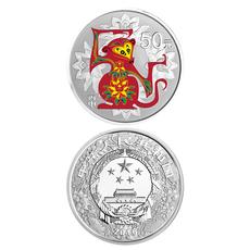 宝泉钱币2016猴年彩色银币5盎司纪念币.生肖贺岁.猴年金银币系列