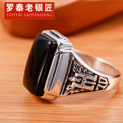 925 Sterling Silver Black Onyx rings fashion ring men''s vintage Thai silver wave punk rock single ring