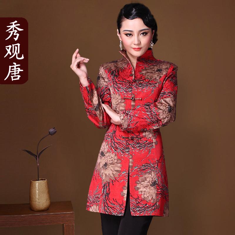 Женская Одежда Недорого С Бесплатной Доставкой Из Китая