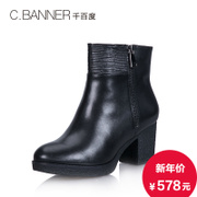 C.BANNER/banner 2015 and coarse with new leather and sheep fur winter boots women's boots A5790217