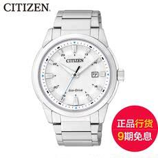 新品CITIZEN西铁城光动能男表BM7141-51A/BM7141-51E/BM7141-51L