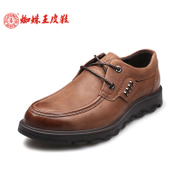 Spider King new daily casual air of waxed leather hand-stitched suede leather men's shoes
