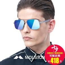 陌森太阳眼镜男2016偏光水银蓝空军款飞行员驾驶镜莫森墨镜MS8003