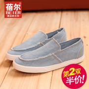 Le Fu, Becky, Korean version of the cowboy shoes men's shoes shoes a pedal lazy people autumn new canvas shoes men's casual shoes package mail