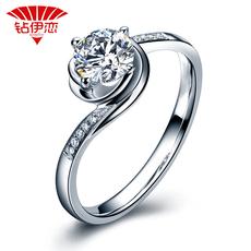 钻伊恋 玫瑰之恋18k白金钻戒女50分裸钻结婚戒指正品钻石首饰