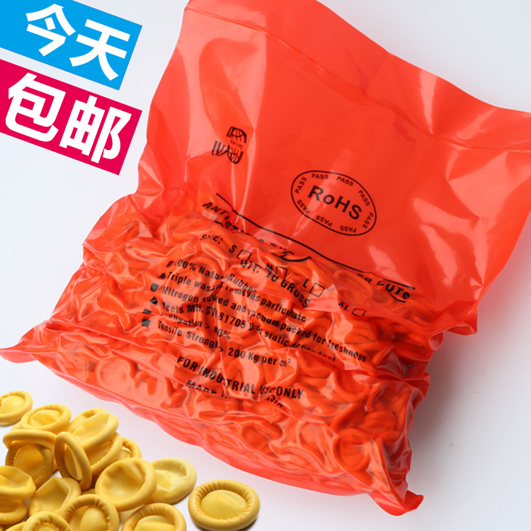 包邮防静电米黄色指套工业无尘净化劳保加厚橡胶一次性乳胶手指套