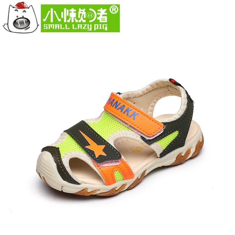 小懒猪机能鞋男童女童凉鞋2017春夏新款儿童凉鞋运动沙滩柔软透气