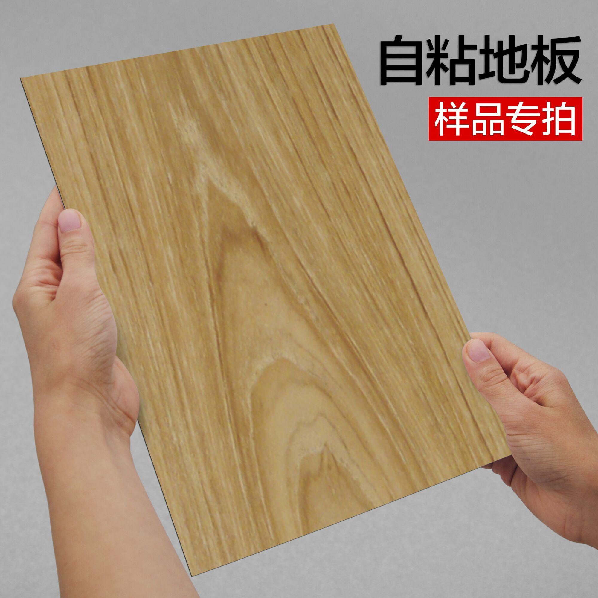 柯耐地板质量怎么样,牌子好不好