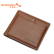 Red Dragonfly new men's short genuine leather purse wallet card business wallet men
