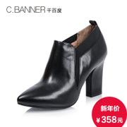 C.BANNER/banner-fall 2015 new leather/elastic fabric, pointy high heels nude boots A5413202