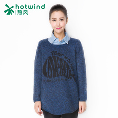 Hot air 2015 Lady Korean female slim toe women's sweaters crewneck sweatshirts in the long wave 08H5901