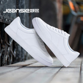 Jeansie Men's Casual Sneakers