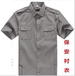2011新式保安服短袖衬衣保安服衬衣物业安保门卫制服短袖衬衫女