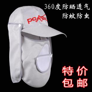 带披肩遮面罩防晒钓鱼帽子鸭舌遮阳帽透气防紫外线