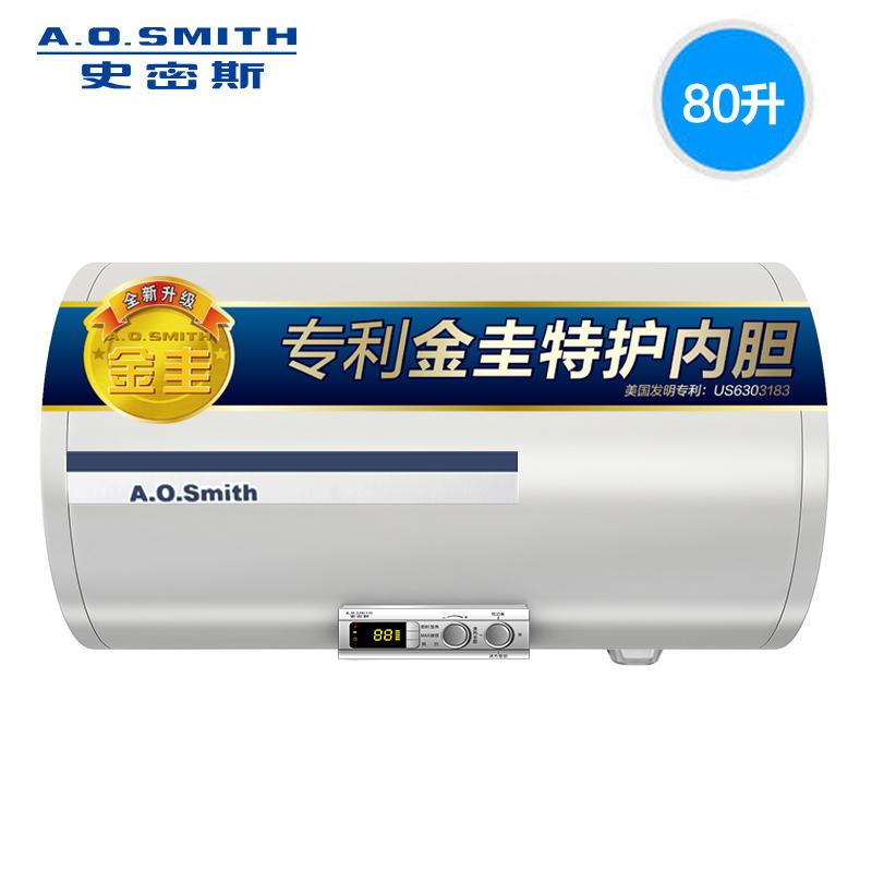 A.O.Smith/史密斯 80X1电热水器质量如何,评测