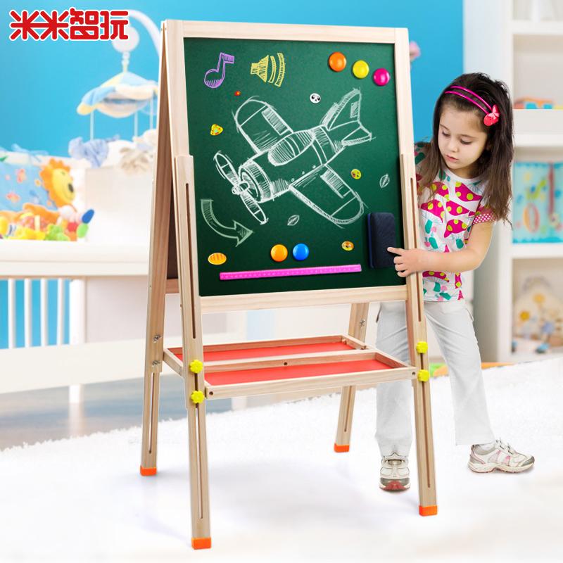 米米智玩儿童小黑板家用支架式双面可升降磁性画板画架写字涂鸦板