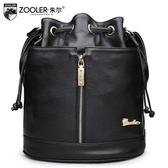 Jules-fall 2015 with new leather bucket shoulder bag casual leather ladies bags shoulder bag flashes women