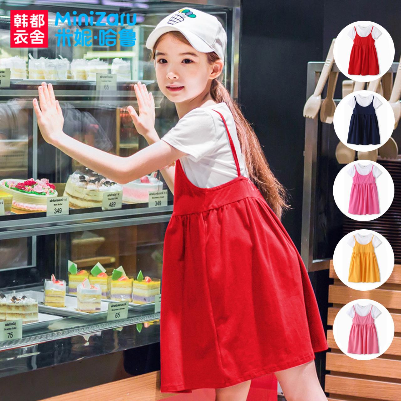 米妮哈鲁童装2018夏装新款儿童吊带裙子公主裙女童连衣裙套装
