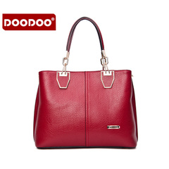 Doodoo2015 fall/winter new fashion women's mobile hawksbill baodan shoulder bags slung ladies bag autumn tides