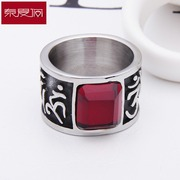 Spring Festival in a ruby ring men''s aggressive punk retro accessories fashion titanium steel ring engraving