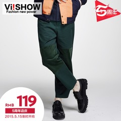 Casual pants straight Pant viishow2015 spring New England wind pants male Korean leisure