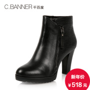 C.BANNER/banner 2015 winter leather ankle boots classic short boots A5597016