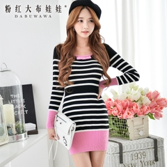 Slim dress pink doll spring 2015 new temperament knit long sleeve sweater dress