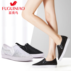 Rich bird spring of 2016 new women's shoes women's shoes casual shoes pierced breathable shoes Lok Fu shoes leather