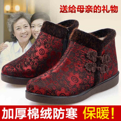 Old Beijing cloth shoes women's shoes in winter warm shoes Beijing morning leisure mother buttons thickened end of long thick coat of non-slip shoes