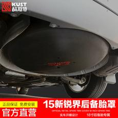 酷斯特15福特锐界备胎罩保护罩改装专用于国产新锐界备胎罩防护套
