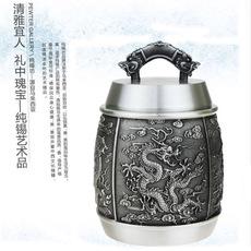 正品家居纯锡罐锡制茶叶罐锡壶器纪念品中高档商务办公礼品送领导