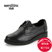 West deep fall 2015 new leather shoes with round head with thick-soled lace casual shoes women shoes