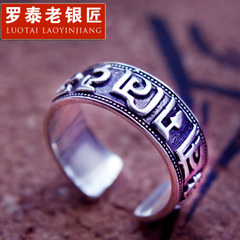Korean S925 silver ring single city boy Thai silver ring vintage six-word memoirs open silver ring