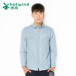 Hot winter and cashmere shirts slim denim shirt jacket men's long sleeve male Korean version 02W5900