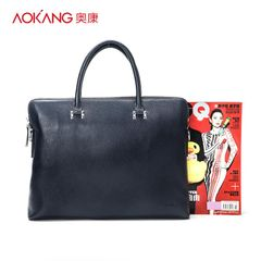 Aucom leather man bag Briefcase bag shoulder bag cross men business leather Crossbody bag