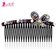 Haomei Korea rhinestones jewelry plug plug the hair length comb color comb hair clip hair accessories
